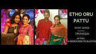 Isai Pookal   Episode 6   Etho oru pattu   Sujatha Mohan   Reshmi