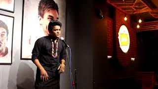 Bachpan wala pyaar | Poetry | love poetry | Wordgasm | Love shayari | Hindi kavita | love poem |