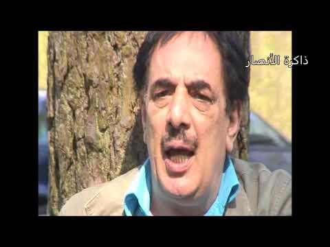 ذاكرة الأنصار- الحلقة التاسعة- النصير عبد الهادي سلمان (ابو ليث ):  بشت ئاشان  ..  اعدام أسرى