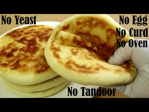 EGGLESS BUTTER NAAN RECIPE IN 15 MINUTES – NO YEAST & CURD – NO OVEN & TANDOOR