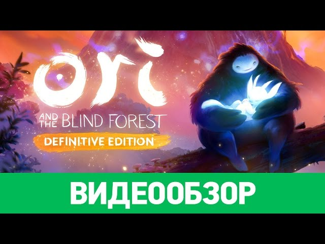 Ori and the Blind Forest (видео)