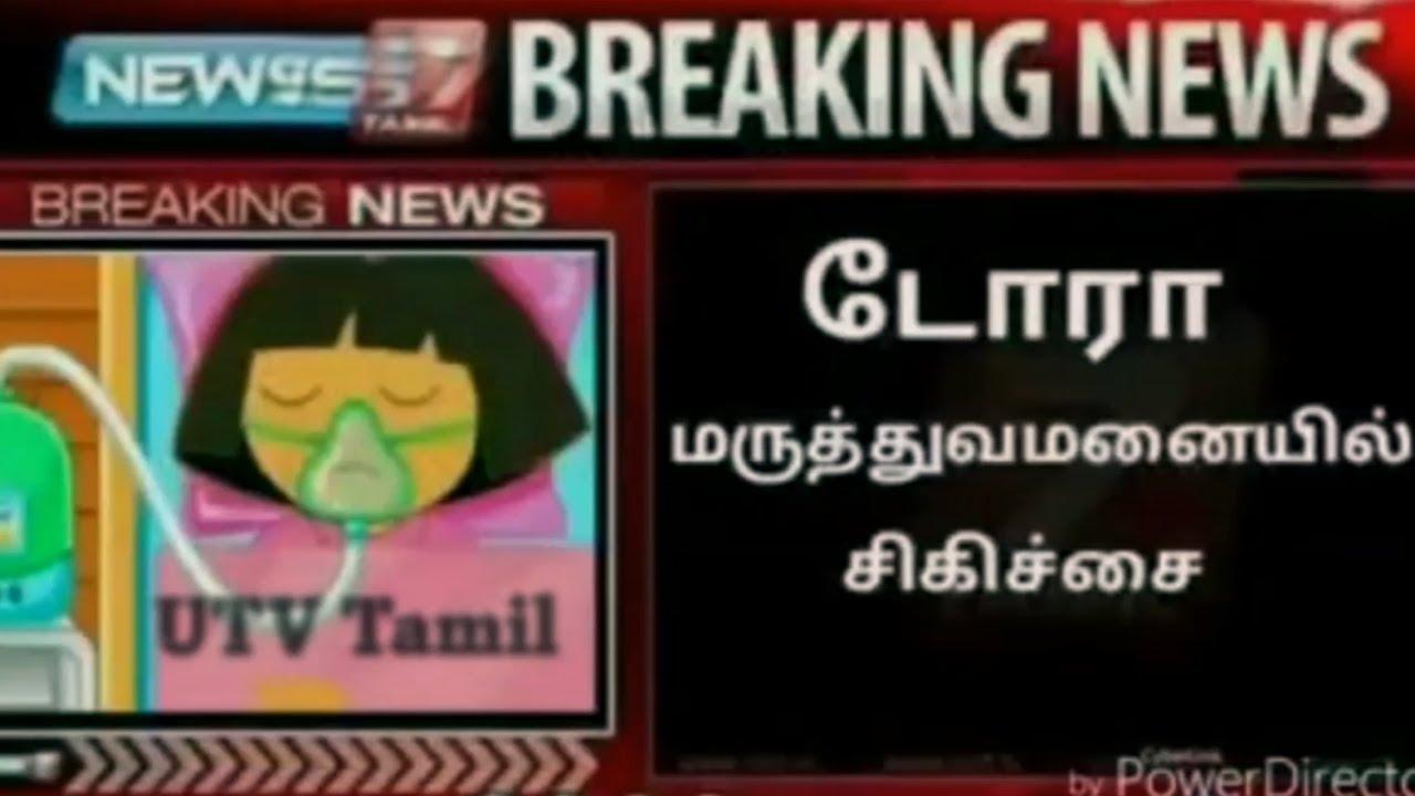 Download 73 Dora Memes In Tamil Terbaik Dan Terupdate