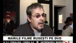 Alex Leo Şerban despre Nostalgia si Sclava iubirii