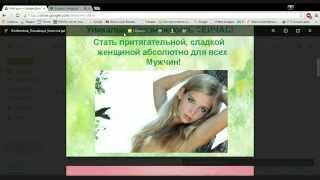 """Елена Веденеева   """"Сексуальная харизма женщины"""" 22.09.15"""