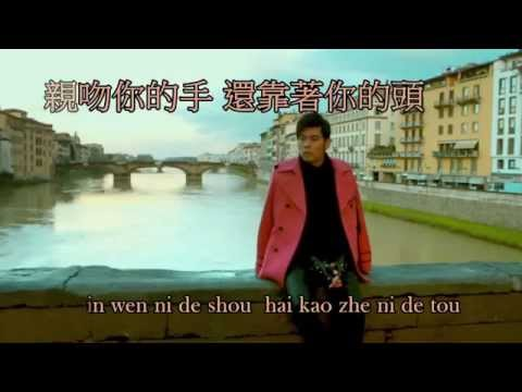 算什麽男人 Suan Shen Me Nan Ren - 周杰倫 Jay Chou (Instrumental \ Karaoke with pinyin lyrics)