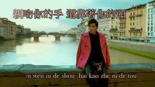 算什麽男人 Suan Shen Me Nan Ren - 周杰倫 Jay Chou (Instrumental \ Karaoke with pinyin lyrics)