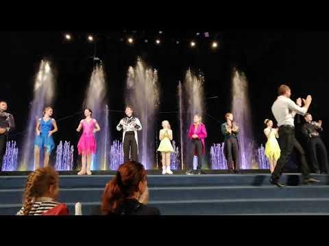 Цирк танцующих фонтанов Аквамарин, Участники