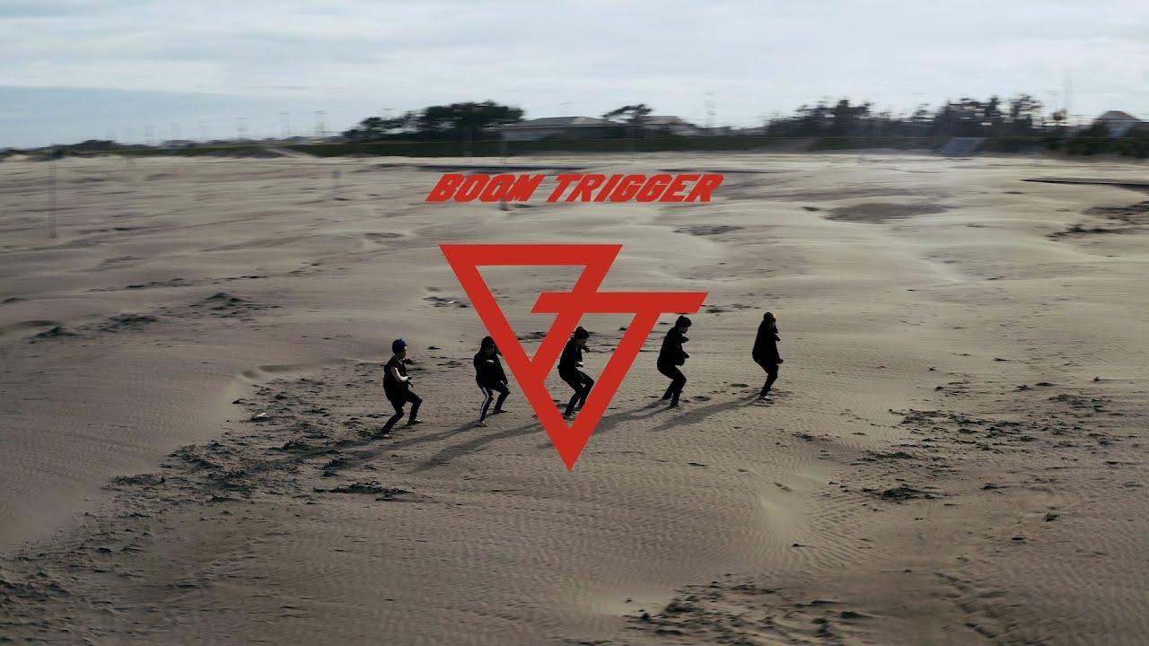 Boom Trigger - 'Shaking' M/V TEASER Ⅱ