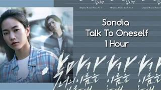 [1 HOUR] Sondia - Talk To Oneself / say to myself