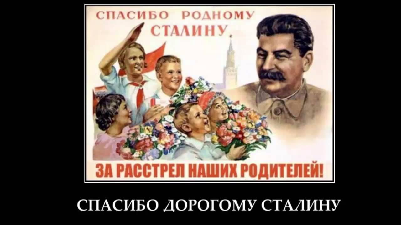 В российском Кирове одновременно открыли памятник Дзержинскому и почтили память жертв политического террора - Цензор.НЕТ 4447
