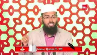 Hajre Aswad Roze Qayamat Apna Bosa Dene Walo Ke Haq Me Gawahi Denga By Adv. Faiz Syed