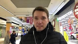 Мазапарк на Бухарестской в Санкт-Петербурге. Обзор и отзывы. смотреть онлайн в хорошем качестве бесплатно - VIDEOOO