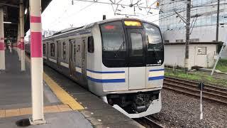 E217系クラY-48編成+クラY-139編成蘇我発車