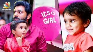 ദാവീദിന് കൂട്ടായി | Baby girl for Nivin Pauly | Daveed Pauly | Latest Malayalam Cinema News