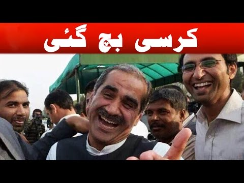 Khawaja Saad Can't Hide Happiness after Panama Case Decision