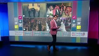 فيديو| جاهة في #الأردن تشهد إطلاق نار كثيف وسط أطفال وسيارات لكبار المسؤولين #بي_بي_سي_ترندينغ