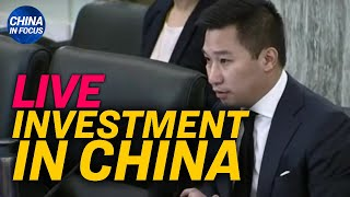 LIVE: Hearing on 'US Investment in China's Capital Markets and Military-Industrial Complex' Pt. 1