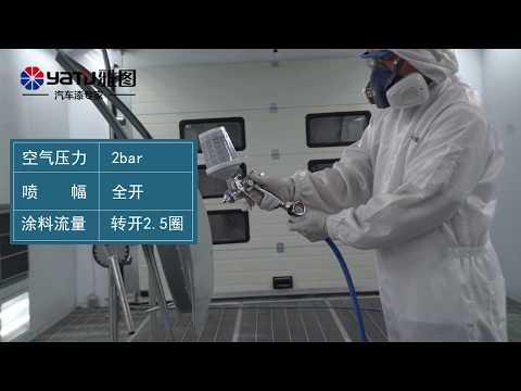 Spraying Process of Metallic Paint Car Panel Spray Coating