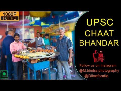 Prabhu Chaat Bhandar At UPSC Lane