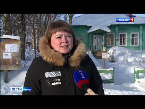 Вести-Коми (на коми языке) 17.02.2020