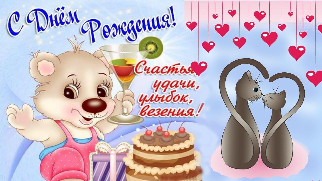 картинки катюшу с днем рождения