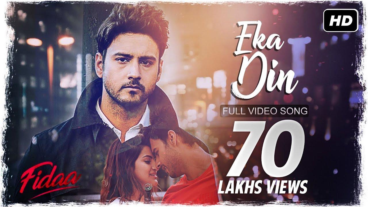 একা দিন Lyrics (Eka Din) | Minar Rahman | Movie Fidaa
