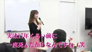 予約が取れない占い師・富士川碧砂の携帯スマホ開運術とオーラ透視法 プロモーション 01