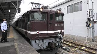 JR東日本 長野駅 寝台特急カシオペア紀行長野回送発車(音量注意!!)
