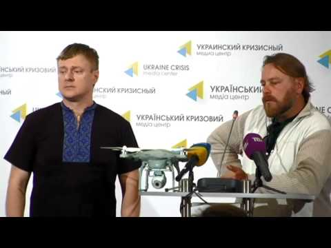 (English) Unmanned aerial vehicle. Ukraine Crisis Media Center, 27th of August 2014