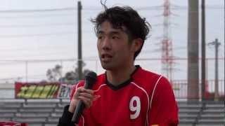 2013.03.10 JFL HondaFC 西・伊賀、両選手ヒーローインタビュー