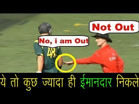 Honest Cricket Players Of All Time  Refused to Return In Field