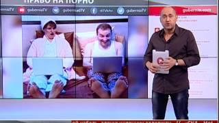 Новости интернет. Новости. 23/01/2017. GuberniaTV