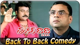 Shankar Dada M.B.B.S. Movie || Chiranjeevi & Paresh Rawal Back To Back Comedy Scenes