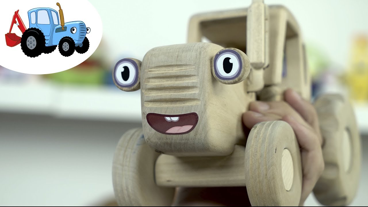 Что делать если Синий трактор не синий - История для детей малышей про наклейки