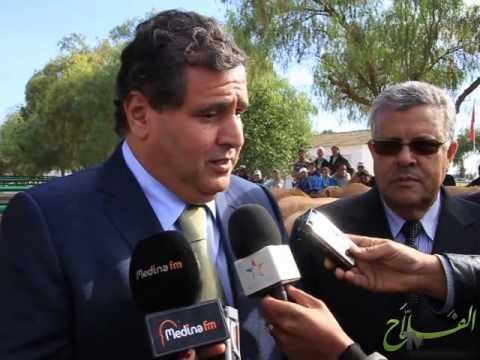 تصريح وزير الفلاحة السيد عزيز أخنوش خلال زيارنه المعرض الوطني المهني لتنمية تربية الماشية