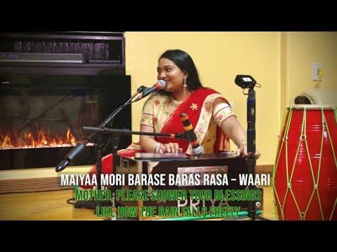 Maiyaa Mori Barase Baras | Priya Paray, Guru Babloe & Shailesh Shankar, Anil Shionarain & Guru Indar