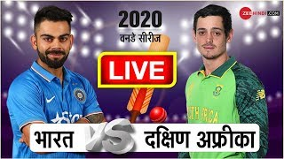 India Vs South Africa 1st Odi Cricket Match Live Streaming due to rain without a ball being bowled