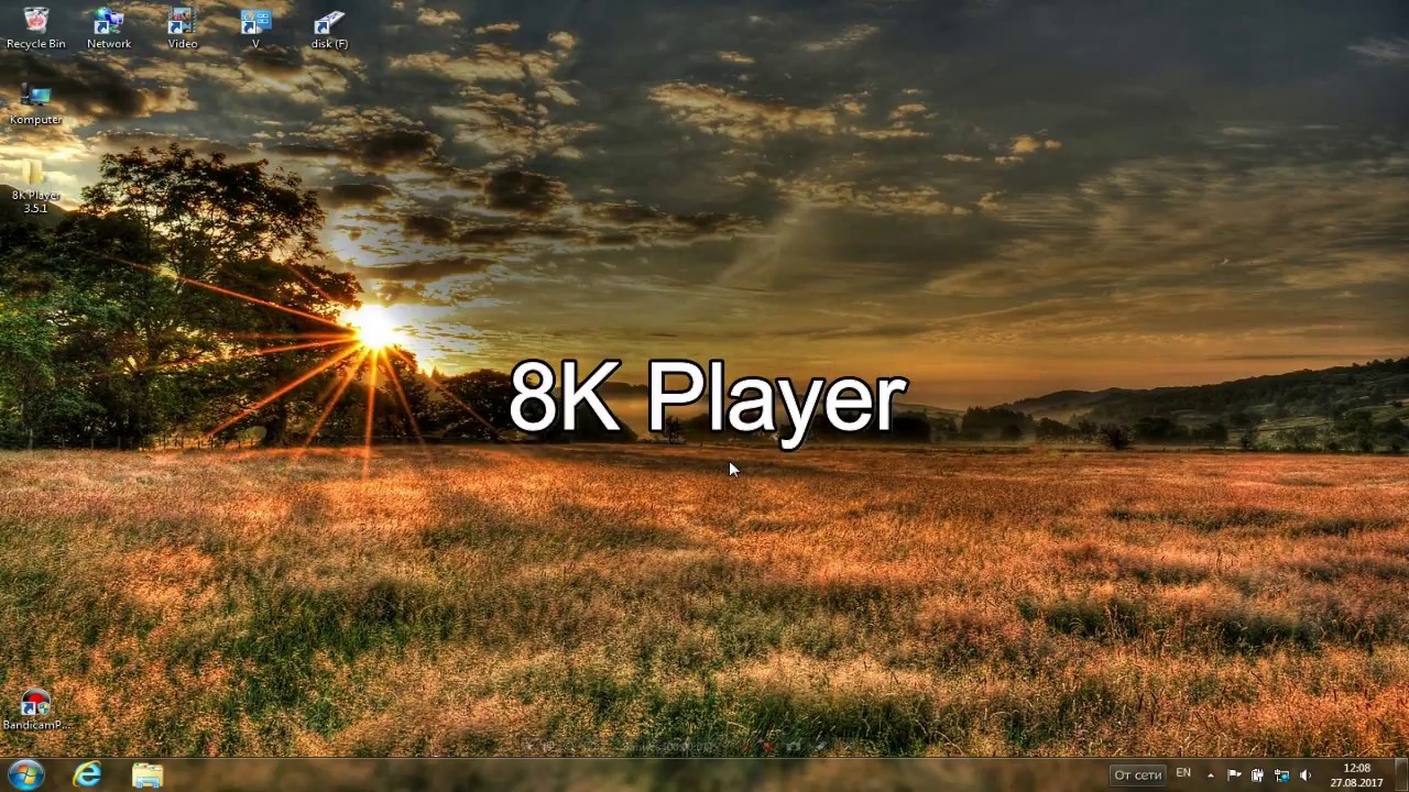 8K Player 3 5 1 Full Serial Key