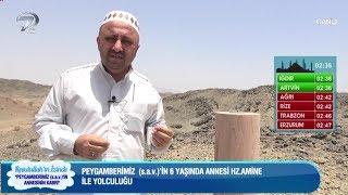 Hz. Muhammed'in Annesi Hz. Amine'nin Kabri