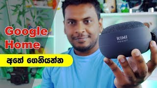 Portable Battery Pack for Google Home Mini 🇱🇰