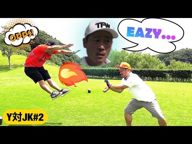 【Y対JKスクランブル②】やす苦戦!!J&おキヨノリノリ!!やはりゴルフはメンタル!?【下克上バトル】