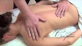 основные приемы массажа видео