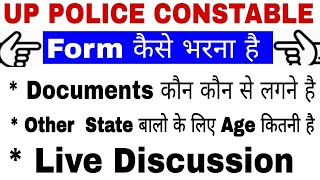 How To apply Up Police Constable Form      Up Police Constable Ka form kaise bharen