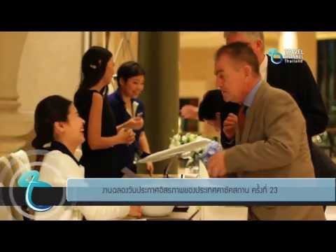 Travel Report : Kazakhstan Independence Day