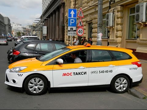 Аренда авто для такси -