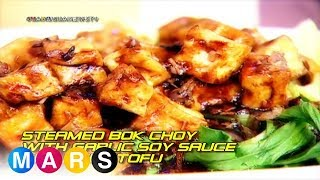 Mars: Steamed Bok Choy with Garlic Soy Sauce and Fried Tofu by Archie Alemania | Mars Masarap