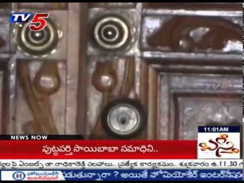 Robbery in Sri Marakata Mahalakshmi Temple - Kadiri : TV5 News