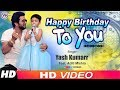 BIRTHDAY SONG - हैप्पी बर्थडे टू यू | Yash Kumarr | Happy Birthday To You | feat. Aditi Mishra