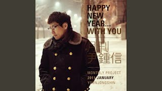 Provided to by fluxus inc. happy new year... with you (2011 월간 윤종신 1월호) · yoon jong shin kim kwang min 1월호)...