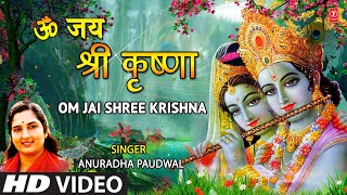Watch Latest Hindi Devotional Video Song Om Jai Shree Krishna Sung By Anuradha Paudwal Best Hindi Devotional Songs Of 2020 Hindi Bhakti Songs Devotional Songs Bhajans And Soulful Meditation Songs Lifestyle Times Of India Videos